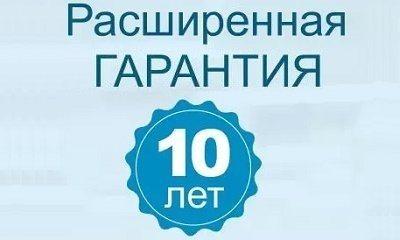 Расширенная гарантия на матрасы Промтекс Ориент Рыбинск